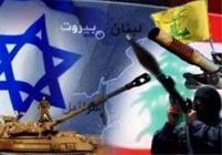 حزب الله و رژیم صهیونیستی؛ از جنگ سرد تا جنگ فراگیر