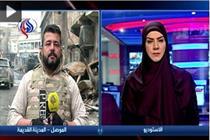 لحظه حمله داعش به تیم خبری العالم در موصل + فیلم