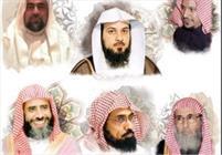 سال سخت وهابیت در عربستان
