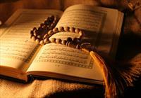 دعای روز بیست و هفتم ماه مبارک رمضان+صوت