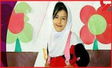 قاتل آتنا اصلانی اعدام شد + عکس و فیلم